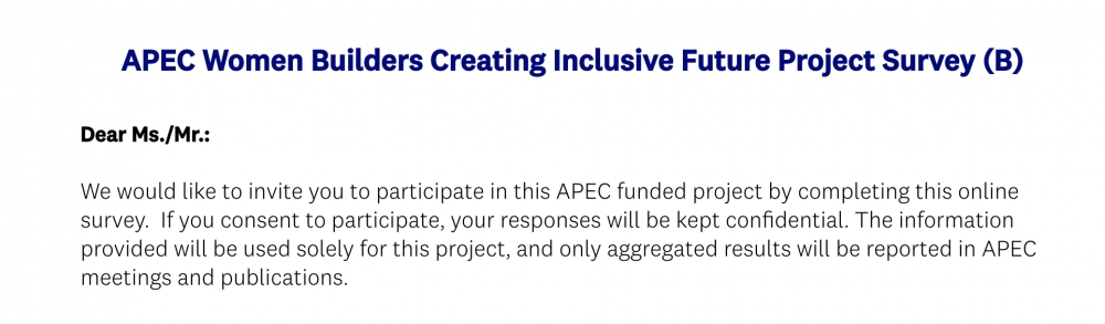 台灣「APEC Women Builders Creating Inclusive Future」計劃調查問卷