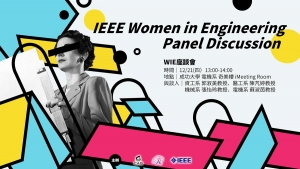 Women in Engineering Panel Discussion